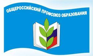 flag_profsojuza_rossija